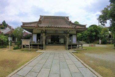 金武宮と金武観音寺のパワースポットの効果とは?