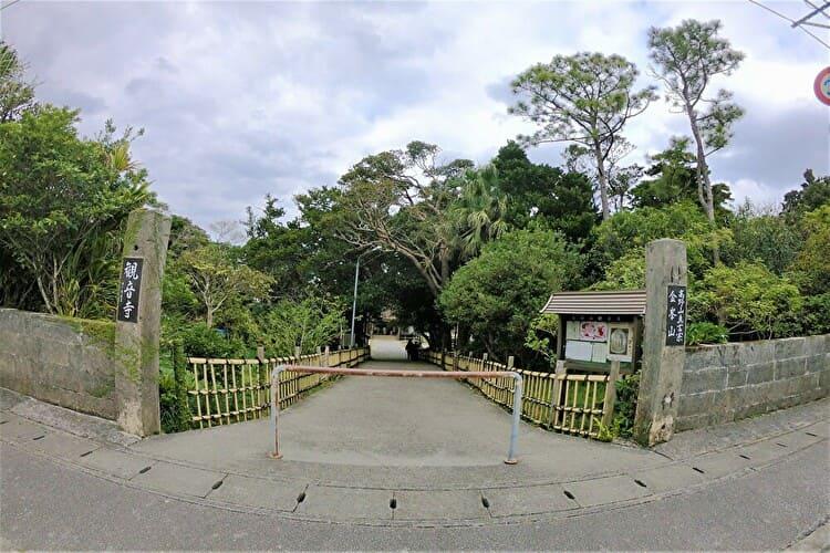 沖縄のパワースポット「金武観音寺」