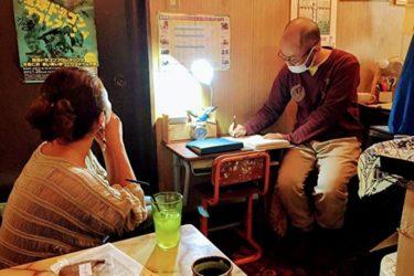 沖縄・名護市の当たる占い師【DONABE/COFFEE】